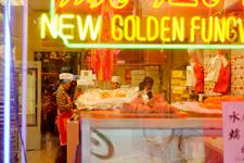New Golden Fungwong Bakery Inc. II(#2391)