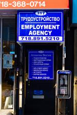 Employment Agency(#2468), Mon, 04 Oct 2010