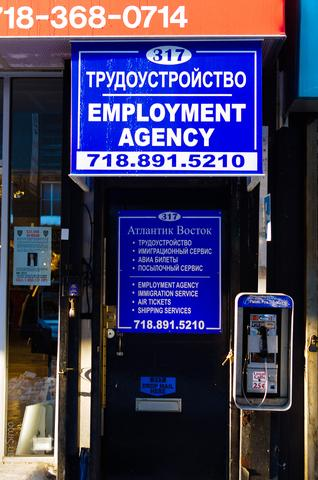 Employment Agency(#2468)