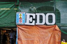 EDO(#2486), Fri, 22 Oct 2010
