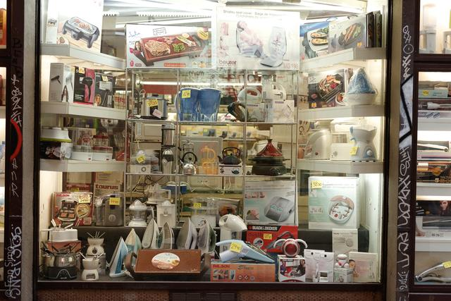 Traces #1.14 February 14, 2013, Barcelona, From home to Gothic Quarter and back(#3666)
