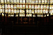 Kyoto (#3887), Wed, 27 Aug 2014
